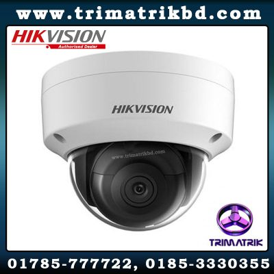 Hikvision DS-2CD2143G0-I Bangladesh, Hikvision DS-2CD2143G0-I Price in BD,Hikvision DS-2CD2143G0-IU Price in BD