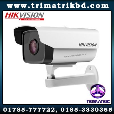 Hikvision DS-2CD1223G0E-I Bangladesh, Hikvision DS-2CD1223G0E-I Price in BD