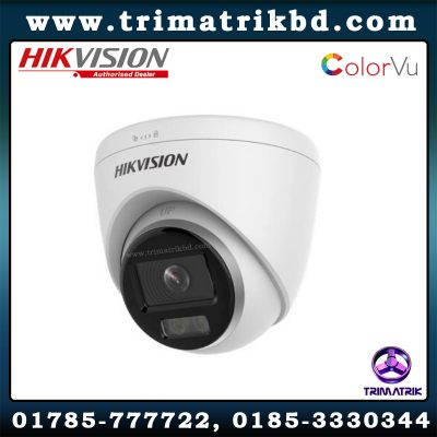 Hikvision DS-2CD1347G0-L Price in BD