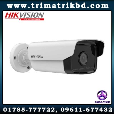 Hikvision DS-2CD1T23G0-I Bangladesh | Hikvision DS-2CD1T23G0-I Price in BD